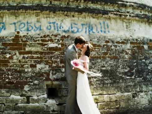 Gdzie najlepiej spędzić miesiąc miodowy?
