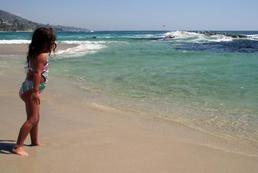 Kiedy puścić dziecko samo na wakacje?