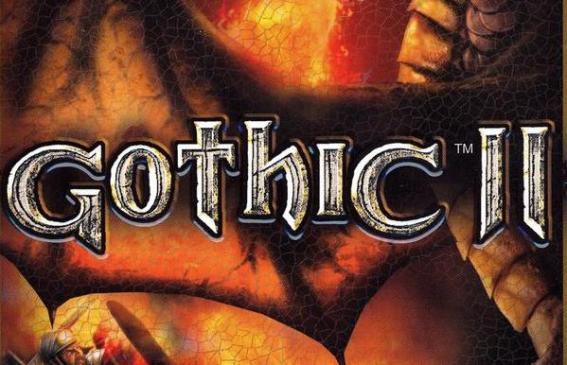 Gothic 2 - jak dostać się do Górnego Miasta?