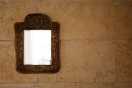 Syndrom lustra - na czym polega, objawy